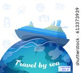 vector image. journey on the... | Shutterstock .eps vector #613373939