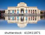 republic square | Shutterstock . vector #613411871