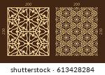 laser cutting set. woodcut... | Shutterstock .eps vector #613428284