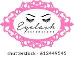 eyelash extension logo   Shutterstock .eps vector #613449545