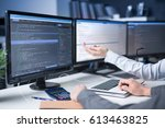 developing programming and... | Shutterstock . vector #613463825