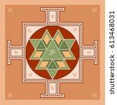 sri yantra   symbol of hindu... | Shutterstock .eps vector #613468031