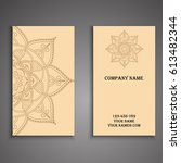 visiting card and business card ... | Shutterstock .eps vector #613482344