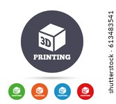 3d print sign icon. 3d cube... | Shutterstock .eps vector #613483541