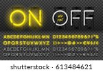 big yellow neon set  glowing... | Shutterstock .eps vector #613484621