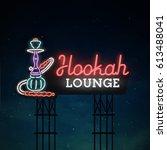 hookah road sing. city sign... | Shutterstock .eps vector #613488041