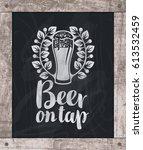 vector banner on topic beer on... | Shutterstock .eps vector #613532459
