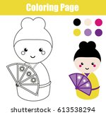 Coloring Page With Cute...