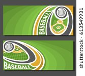 vector banners for baseball... | Shutterstock .eps vector #613549931