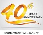 anniversary emblems 40... | Shutterstock .eps vector #613564379