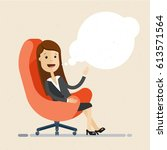 business woman sit on a soft... | Shutterstock .eps vector #613571564