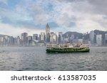 a ferry crossing victoria... | Shutterstock . vector #613587035