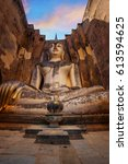 seated buddha image at  wat si...   Shutterstock . vector #613594625
