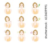 various facial expressions of... | Shutterstock .eps vector #613609991