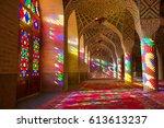october 23  2016   shiraz  the... | Shutterstock . vector #613613237