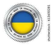 made in ukraine silver badge... | Shutterstock .eps vector #613650281