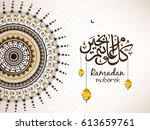 beautiful islamic pattern based ... | Shutterstock .eps vector #613659761