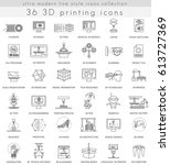 3d printing modeling ultra... | Shutterstock . vector #613727369