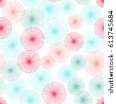Seamless Dandelion Pattern With ...