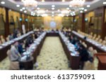 background concept for meeting... | Shutterstock . vector #613759091