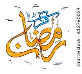 arabic islamic calligraphy of... | Shutterstock .eps vector #613760024