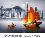 oil painting   victoria harbor  ... | Shutterstock . vector #613777481