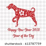 happy chinese new year 2018... | Shutterstock .eps vector #613787759