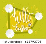 quote happy easter day... | Shutterstock .eps vector #613793705