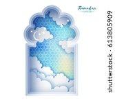 blue ramadan kareem greeting... | Shutterstock .eps vector #613805909