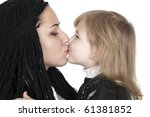 mother kissing happy baby - stock photo