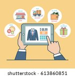 linear flat male hand touching... | Shutterstock .eps vector #613860851