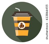 coffee cup icon | Shutterstock .eps vector #613866455