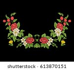 embroidery for the collar line. ... | Shutterstock .eps vector #613870151