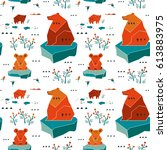 modern animalistic textile... | Shutterstock .eps vector #613883975