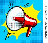 loudspeaker comic book pop art... | Shutterstock .eps vector #613891847