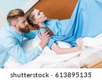 pregnant woman giving birth in...   Shutterstock . vector #613895135