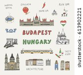 budapest hungary attraction... | Shutterstock .eps vector #613902221
