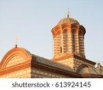 bucharest  romania | Shutterstock . vector #613924145
