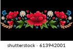 embroidery stitches with... | Shutterstock .eps vector #613942001