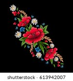 embroidery stitches with... | Shutterstock .eps vector #613942007