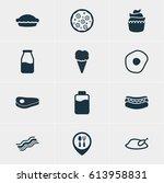 illustration of 12 cuisine... | Shutterstock . vector #613958831