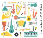 music instruments   vector... | Shutterstock .eps vector #613973969
