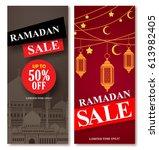 ramadan sale vector web poster... | Shutterstock .eps vector #613982405