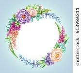 watercolor illustration  pastel ...   Shutterstock . vector #613986311