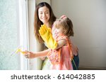 cute adorable girl claps using... | Shutterstock . vector #614042885