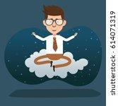 businessman concept design... | Shutterstock .eps vector #614071319