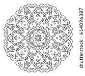 mandala for painting. vector... | Shutterstock .eps vector #614096387