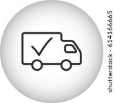 delivery truck symbol simple...