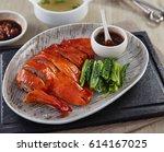 roast duck  favorite chinese... | Shutterstock . vector #614167025