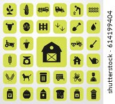 barn icon. agriculture set.... | Shutterstock .eps vector #614199404